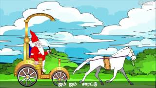 Dum dum | tamil nursery rhyme | mrs.devika raman | children song |  v.v.sadagopan