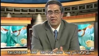 خستگی و اختلال خواب   دکتر فرهاد نصر چیمه Fatigue and Insomnia Dr Farhad Nasr Chimeh