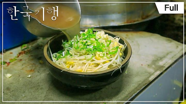 [Full] 한국기행 - 모악산과 전주 - 제2부 온 고을에 깃든 맛 전주 10미