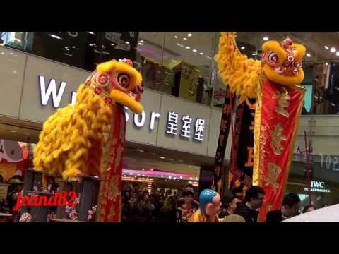 "BARONGSAI ""LION DANCE"" SHOW IN WINDSOR HOUSE CAUSEWAY BAY HONGKONG (JEAND82)"