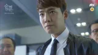 Влюбиться в Сун Чжон / Падение в невинность (Превью 13 серии)