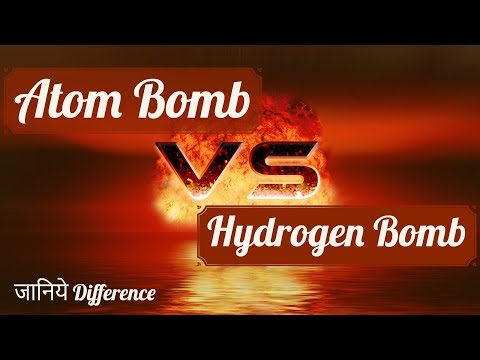 Atom Bomb VS Hydrogen Bomb Difference? [Hindi]