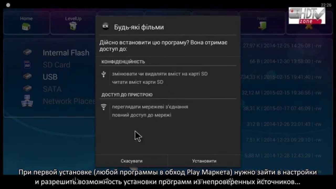 Ex.Ua Игры Скачать На Андроид - universalutorrent