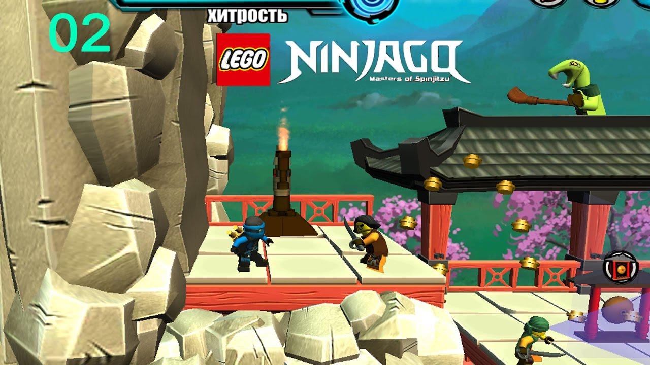 Мультики для детей Лего Ниндзяго 3d  002 Максим играет в детские игры новые  видео для детей 6c1cdd885cfb6