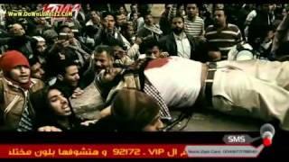 كليب رامى جمال يا بلادى 2011