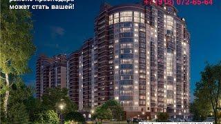ЖК Каскад | Купить квартиру в ГМР | Переехать жить в Краснодар