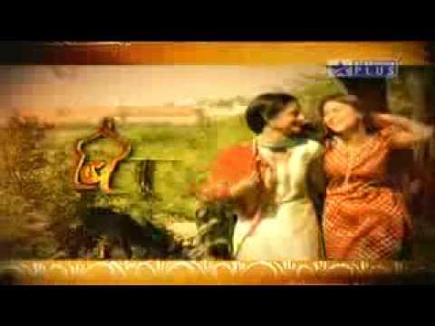 Biddai Title Song Star plus drama