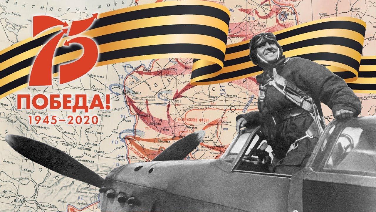 Вологодские дети создали на сайте Скретч самую большую коллекцию работ о Великой Отечественной войне
