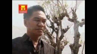 Udhin Leader's ANGNGAI TANINGAI MP3