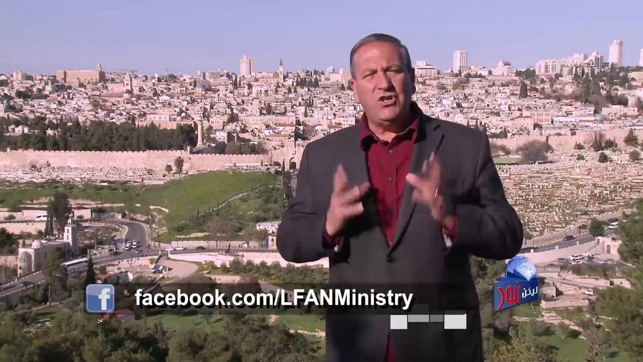 435 ماذا ظن اليهود في المسيح بعد معجزة اشباع الجموع؟