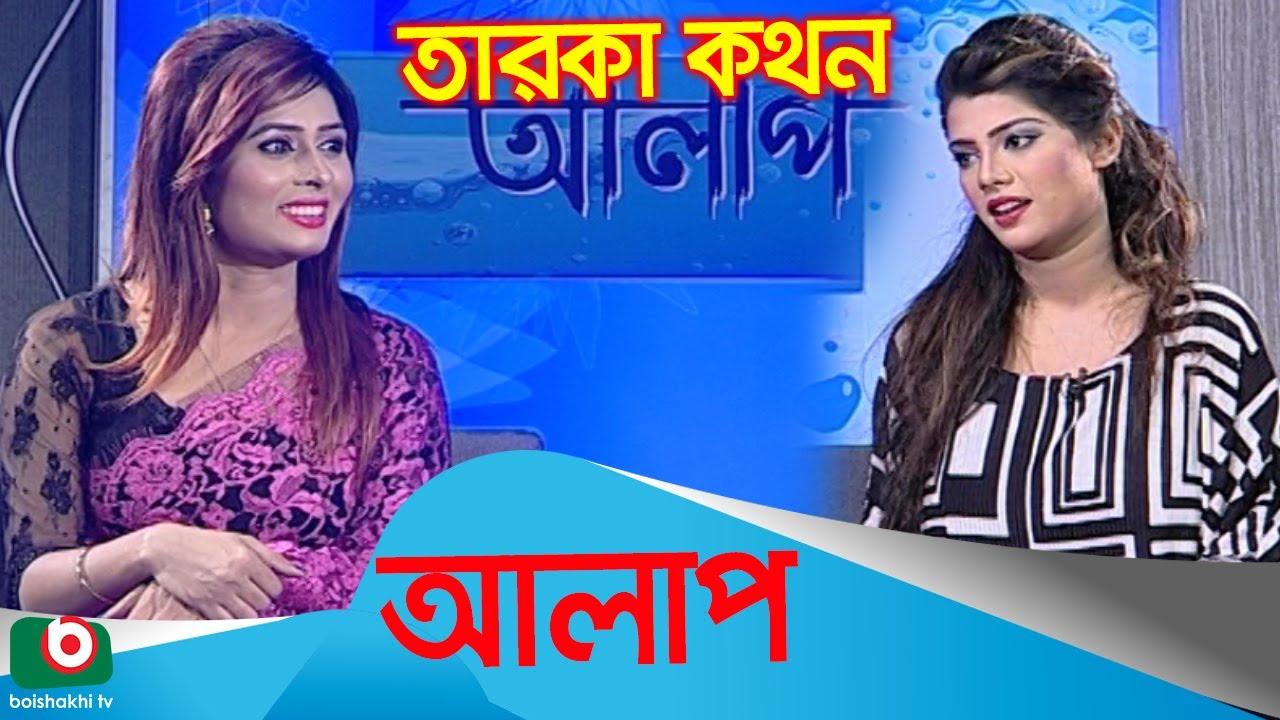 Live Punjabi TV Channels - Watch Punjabi TV Shows | DISH