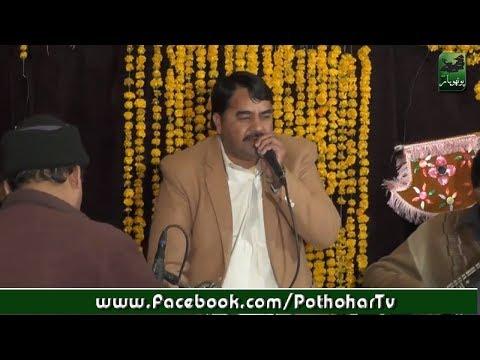 pothwari sher   Ch Tariq Mehmood & Raja Javed    New Pothwari Sher 2018