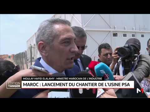 Kénitra: lancement des travaux de l'usine PSA Peugeot-Citroën