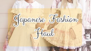 ♡ JAPANESE CLOTHING HAUL | Liz Lisa, Ank Rouge and more! | xsakisaki ♡