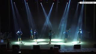 부산 구덕신협 총회 문화교실강좌 라인댄스교실 공연