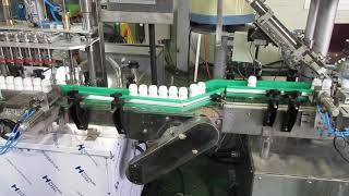 소형병충진기(유산균 음료)