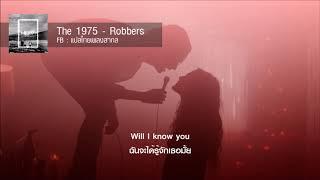 The 1975 - Robbers [แปลไทยเพลงสากล]