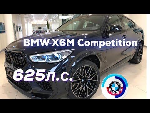 BMW X6M Competition 2020