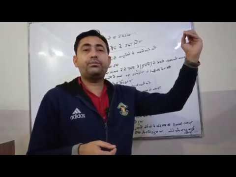 History class 11th ch .8 संस्कृतियों का टकराव confrontation of cultures in hindi part 2