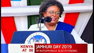 Barbados prime minister Mia Mottley's speech during the 56th jamhuri day celebrations