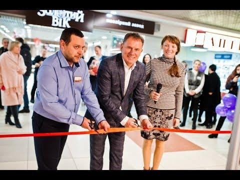"""Відкриття оновленого супермаркету """"Сільпо"""""""