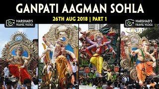 Ganpati Aagman Sohla | 26th Aug 2018 | Part 1 | Harshad Travel Vlogs
