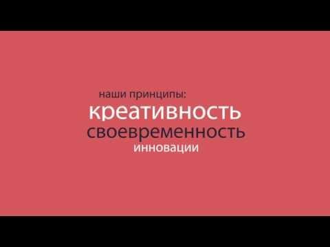 разработка сайтов ua