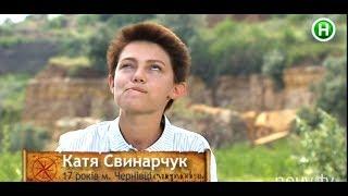 Смешные моменты с Супер Модель По Украински 3 сезон №7 (выпуск 10)