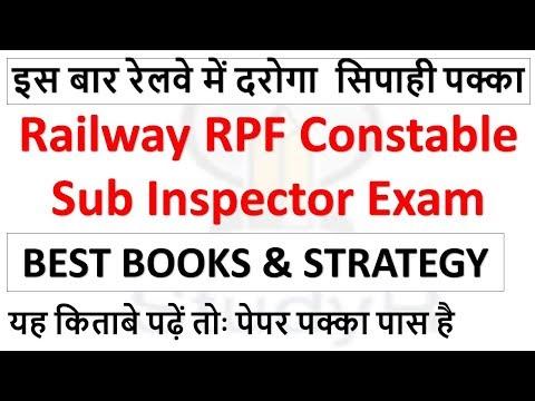 Books(किताबे)|Strategy For Railway RPF सिपाही(Constable