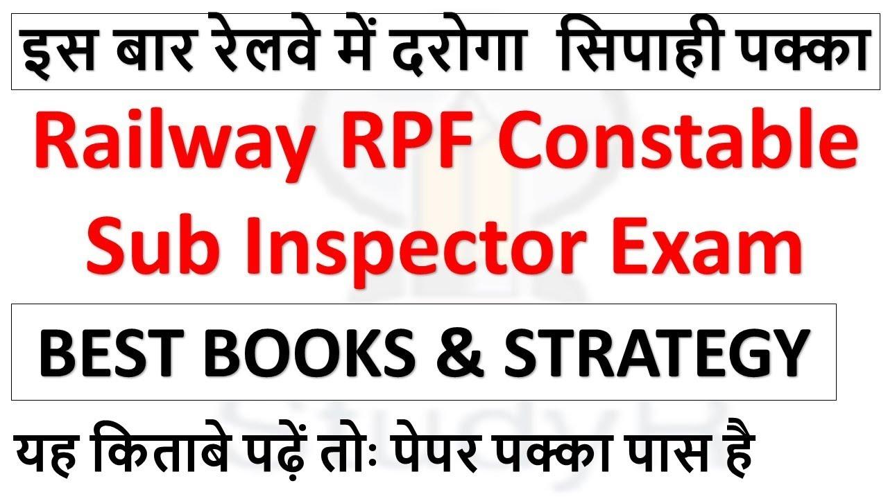 Books(किताबे)|Strategy For Railway RPF सिपाही(Constable) and दरोगा(Sub  Inspector) Exam 2018