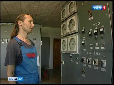 Тепловые сети Ростовской области задолжали почти 200 млн рублей поставщику электроэнергии