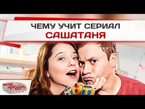 Смотреть сериалы онлайн бесплатно и без регистрации