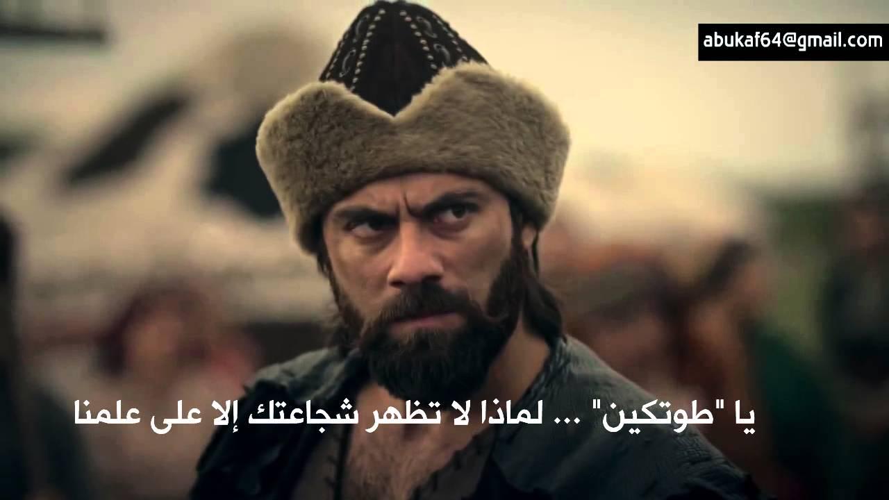 فيلم الدولة العثمانية مترجم