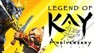 First Impressions   Legend Of Kay Anniversary HD Remaster
