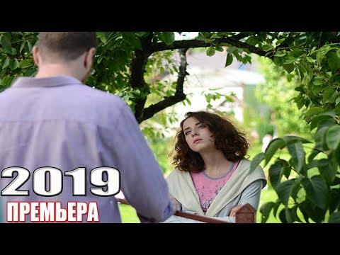 Крутой фильм вот появился! ТРИ ДНЯ НА ЛЮБОВЬ Русские мелодрамы, сериалы 1080
