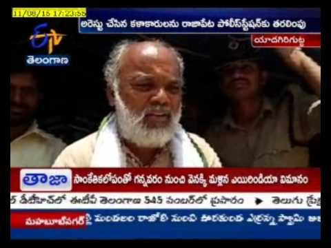 Cops Arrests Forestalled Artists For Conducting  Dhum Dham Meet In Yadagiri Gutta