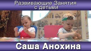 видео Развивающие игрушки для детей от 1 года до 3 лет