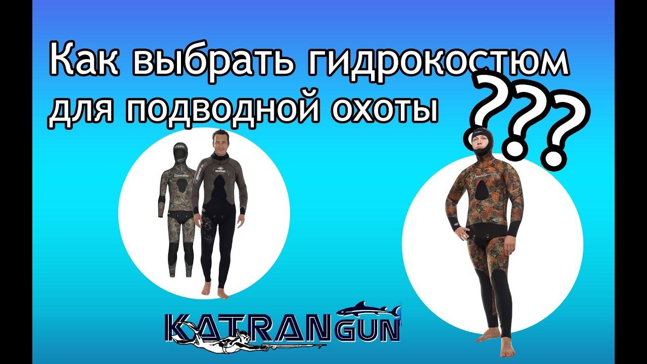 Мужские гидрокостюмы в шафе недорого. Постоянные скидки и распродажи, подробные отзывы и фото. Покупай мужские гидрокостюмы на shafa. Ua.