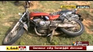 Youth murdered, injured body found in forest area in Thiruchendur