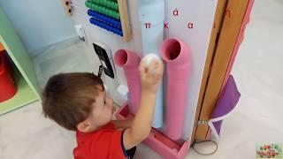 Δραστηριότητες εμπνευσμένες από Montessori. Παιδιά 2,6 - 3 χρονών. Η τάξη τους.