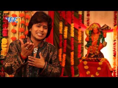 Anjani Ke Lal Tu | अंजनी के लाल तू | Vishal Gagan | Latest Hanuman Bhajan 2015