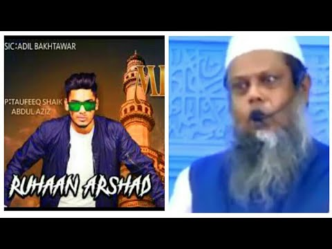 miya-bhai-rap-song-|-moulana-shakeel-ahmed-objection-on-this-relates-with-islam-wrong-song