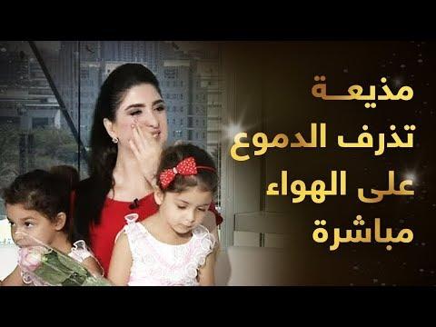 عيد الأم 2019 - مفاجأة مذيعة تلفزيون الآن على الهواء وردة فعل موثرة  - نشر قبل 4 ساعة