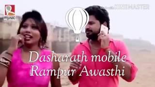 Ritesh Pandey New Song 2017 Dasharath Mobile
