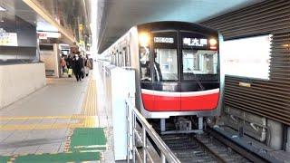 大阪メトロ御堂筋線/新大阪駅1・2番線ホーム 朝ラッシュ後の到着・発車・通過の様子 2020/12/23【2160p60】