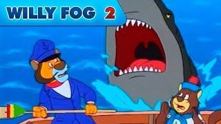 Вилли Фог 2 - 17 | Мультфильмы |