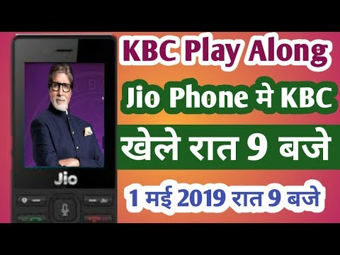 Download Kbc Kaun Banega Crorepati 2018 Jio Chat App Jio Kbc