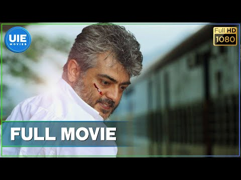 Veeram - Tamil Full Movie | Ajith Kumar |...