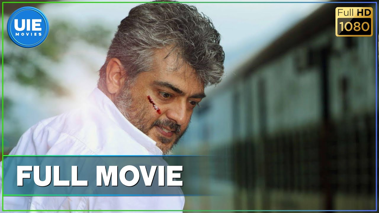 Veeram - Tamil Full Movie | Ajith Kumar | Tamannaah | Vidharth | Devi Sri Prasad | Siva