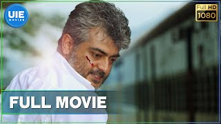 Veeram - Tamil Full Movie | Ajith Kumar | Tamannaah | Vidharth…